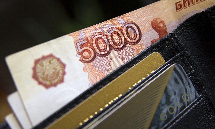 выгодные кредиты в архангельскевтб онлайн реквизиты банка